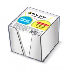 Блок для записей BRAUBERG в подставке прозрачной, куб 9*9*9, белый, 122223