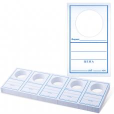 Ценник бутылочный (с отверстием для горлышка)  500 шт. 60*105мм, 123232/ЦОБ-35