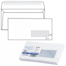 Конверт Е65, КОМПЛЕКТ 50 шт, отрывная полоса STRIP, белый, правое окно, 110х220мм, 125638.50С