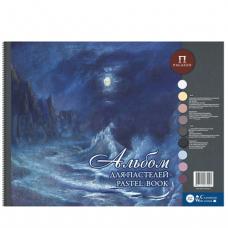 Альбом д/пастели А2 360х480мм, 54л. (27л. бум.160г/м, 27л.калька)  греб, 9цв, Aquamarinе, холст, АПAq/А2