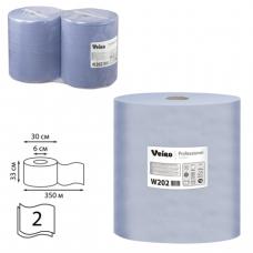 Бумага протирочная VEIRO (P1/P2), КОМПЛЕКТ 2шт, Comfort, 1000л/рулон, 33х35 см, 2-сл., W202