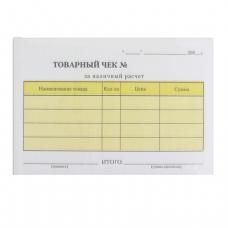 Бланк бух. 2-х слойный самокопир., Товарный чек, А6 110*143мм, (50шт.), 130050