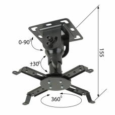 Кронштейн для проекторов потолочный KROMAX PROJECTOR-10, 3 ст.свободы, высота 15,5 см, 20 кг