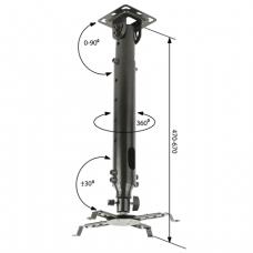 Кронштейн для проекторов потолочный KROMAX PROJECTOR-100, 3 ст.свободы, высота47-67 см, 20 кг