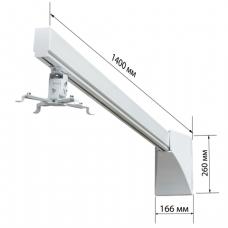 Кронштейн для проекторов настенный WIZE WTH140,1ст.св, дл.140см, 20кг, белый, (штанга+держатель, 2места)