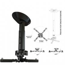 Кронштейн для проекторов потолочный WIZE PRO PR-24A, 3 ст.свободы, высота 46-61 см, 23 кг, чер, 42661