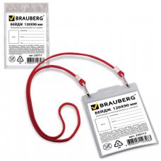 Бейдж BRAUBERG, 120х90 мм вертикальный, на красном шнурке 45 см, 2 карабина, 235717