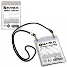 Бейдж BRAUBERG, 120х90 мм вертикальный, на черном шнурке 45 см, 2 карабина, 235718
