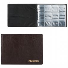 Альбом д/монет 205х150х10 мм, для 72 монет, 6 листов (карманы 44*44мм), М9-02
