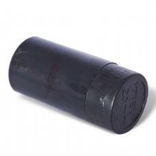 Красящий ролик для этикет-пистолетов 20мм MOTEX МХ-5500PLUS S (этикет-пист. 290343)