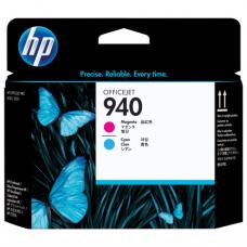 Головка печатающая для плоттера HP (C4901A)  OfficeJet Pro 8000/8500,№940,пурп и голуб, ориг