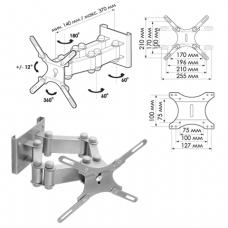 Кронштейн-крепление для ТВ настенный TRONE ЖК-130, VESA75-200/200,15-32