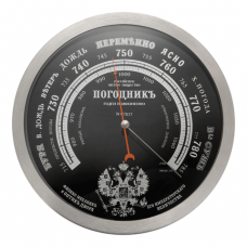 Барометр настенный RST 7837, диаметр 208 х 41 мм, серебро, нерж/сталь
