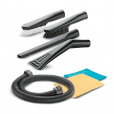 Набор насадок для уборки автомобиля KARCHER (КЕРХЕР), 7 предметов, к пылесосам MV/WD, 2.862-128.0