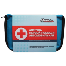 Аптечка первой помощи АВТОМОБИЛЬНАЯ, текстильный футляр (одобрено МЧС), состав по приказу №325