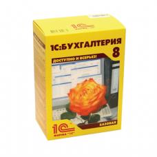 Программный продукт 1С:Бухгалтерия 8, базовая версия, бокс DVD, 4601546041661